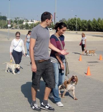 Patricia y Jose con su perrito Kiko